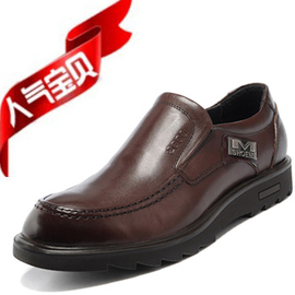 ECCO男鞋軟皮 圓頭皮鞋真皮帆船鞋英倫套腳愛步 鞋2014