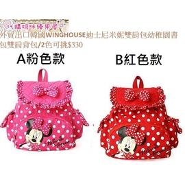外貿出口韓國WINGHOUSE迪士尼米妮雙肩包幼稚園書包雙肩背包 2色可挑 350