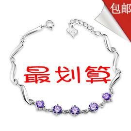 韓國 五鑽婉轉手鏈女 鑲鑽石銀飾品女生可愛潮包郵