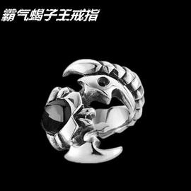 魔蠍之眼蠍子戒 男士女士戒指 復古霸氣戒子鈦鋼開口指環單身飾品