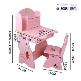 升級版草莓成長型兒童書桌 可依身高調整高低 學習桌 課桌椅 兒童椅.....