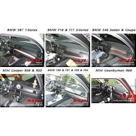 BSM| 仿麂皮避光墊|BMW E30 E46 E90 E91 E92 E93 320 3