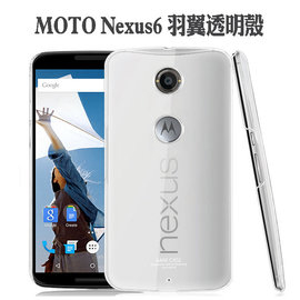 ~涉谷 ~ IMAK Google Nexus6 羽翼水晶保護殼 透明保護殼 透明殼 硬殼