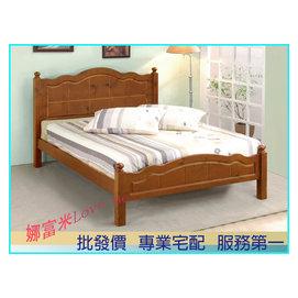 ~娜富米 ~R~209~6 貴族柚木色5尺 3.5尺雙人床台 價 6500元~雙北市免 ~