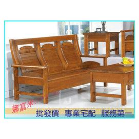 ~娜富米 ~SK~12~12  011型黃花梨三人組椅送大三角座墊  11000元 ~雙北
