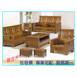 ~娜富米 ~SK~1~1   930型全樟木組椅^(全組^)送茶盤大三角座墊   6360