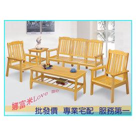 ~娜富米 ~D~464~8 單面本色實木板組椅^(全組^) 價 7400元~雙北市免 ~