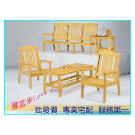 ~娜富米 ~H~281~8 本色單面實木板組椅 價 7300元~雙北市免 ~