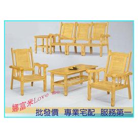 ~娜富米 ~H~281~1 本色福樂實木板組椅  價 10900元~雙北市免 ~