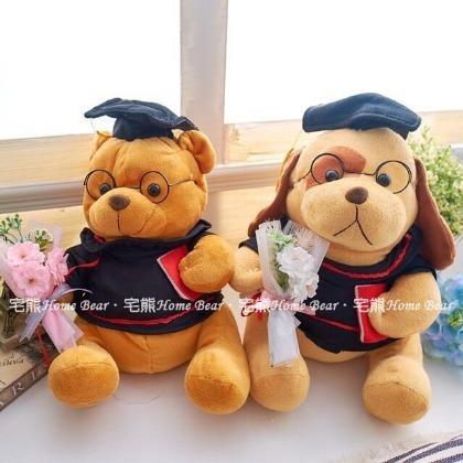畢業熊 專屬學士熊  299 可繡字 可超取^(13吋^)~宅熊~