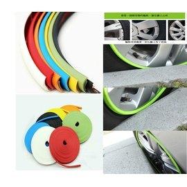 ~車王小舖~ HYUNDAI i10 i30 ix35 輪框裝飾條、輪圈保護條、輪胎防撞條