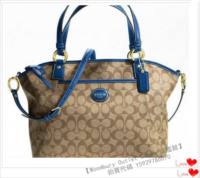 coach wholesale outlet online  woodbury outlet