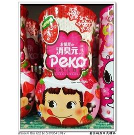 嘉芸的店 PEKO 製消臭元 季節限定 草莓芳香劑 除臭劑 室內芳香劑 可超取 可 家庭號