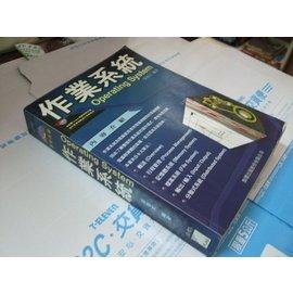 老殘 書 作業系統(含光碟片) 9577179061 旗標 薛智文