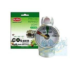 ^~ 台中水族 ^~MR CO2單錶調節閥