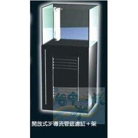 ^~台中水族^~CO~21502~~開放型 3F底部過濾 強化玻璃套缸~2尺 ^(2^~1