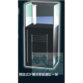 ^~台中水族^~CO~31502~~開放型 3F底部過濾 強化玻璃套缸~3尺 ^(3^~1
