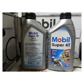 豪大大汽車工作室 美孚 貨Mobil super 4T 15W~40 15W40 4瓶