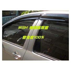大台北汽車 TOYOTA 豐田 WISH 無限晴雨窗 RAV4 ALTIS CAMRY V