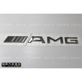 大台北汽車  W176 A180 A200 A250 AMG車標 MARK AMG銘牌 W
