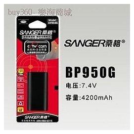 Canon 相機電池V520 V60Hi V65Hi XL H1 H1A GL1 GL2