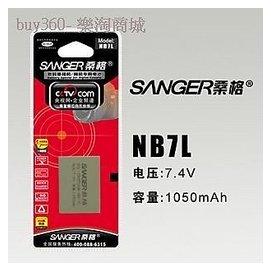 NB~7L電池相機電池G10 G11 G12 SX30電池NB7L NB~7L電池正品38