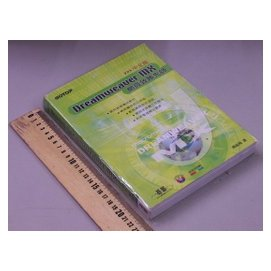 ~網頁致勝先師-Dreamweaver MX中文版~ISBN:9864211803│�眳p