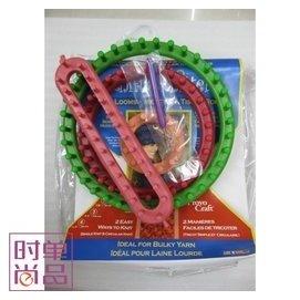新品毛線DIY工具 多 混裝編織器套件 鏤空帽 情侶圍巾手套