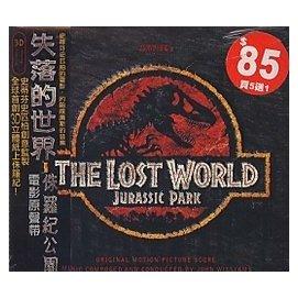 ^~^~稀D ^~^~THE LOST WORLD JURASSIC PARK  3773