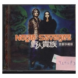 ~~西大調~~ NOBLE SAVAGES  REMIXED  Y27293