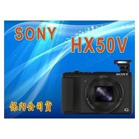 《保内公司货》SONY HX50V 类单眼相机 非HX60V P7700 P7800 TX30 TS5 HX9V 福利品-2