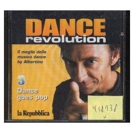 ~~超 ~~ DANCE REVOLUTION  Y18738