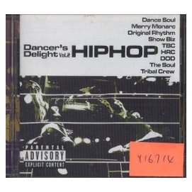 ^~^~超 ^~^~ DANGER S DELIGHT HIP HOP  Y16714^(