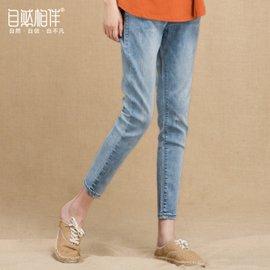 自然相伴 薄棉牛仔褲 女 2014夏裝中性淺色直筒九分牛仔女褲 藍色 30碼