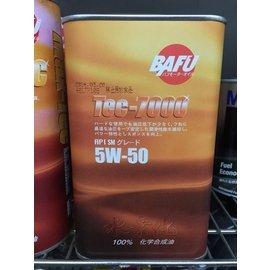 ~小皮機油~百孚 貨水素化 圓罐 BAFU X~TEC 5W~50 BAFU 5W50 S
