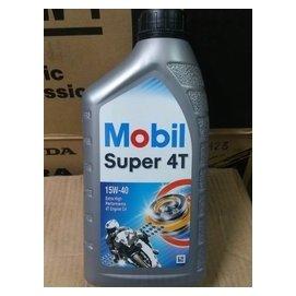 ~小皮機油~美孚 貨Mobil super 4T 15W~40 15W40 MA 12瓶