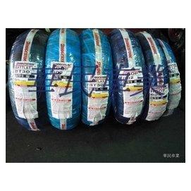 日製普利司通輪胎BT39 B02 B03 BT30 ML50 洽詢 華民車業 完工價160
