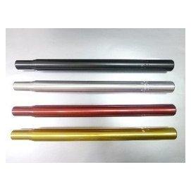 ^^^^n0900^^^^~世尉~~2013年 款~~台製350mm長~27.2mm~鋁合