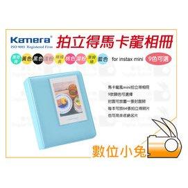 小兔~Fujifilm 富士 instax mini 馬卡龍相冊 藍~拍立得 7S 8 5