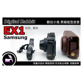 小兔 SAMSUNG EX1 EX~1 ^(咖啡色^) 二件 兩件式 古典 復古 相機包
