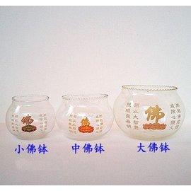 ~六蓮~^(大^) 佛燈酥油碗長明燈 ^(直徑13公分 高9.5公分^) 液體酥油蓮花油燈