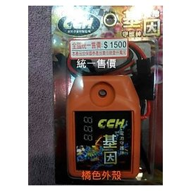 基因 電池 守護神  動能 節能 加速  電瓶 電系 壽命 活化  直上  光陽 KYMC