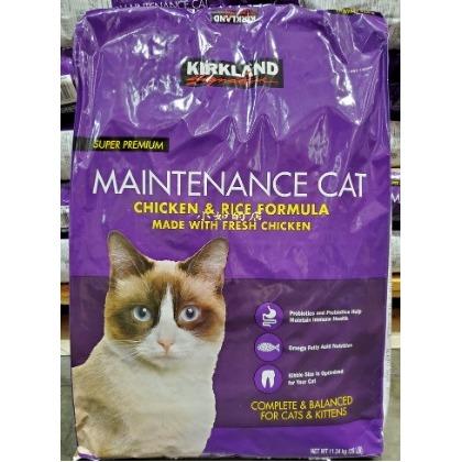 ~小如的店~COSTCO好市多線上 ^~KIRKLAND 美國特級 貓乾糧 貓飼料~雞肉及
