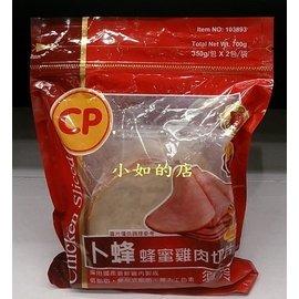 ~小如的店~COSTCO好市多 ^~CP 卜蜂 蜂蜜雞肉切片^(每袋700g^)低溫運1~