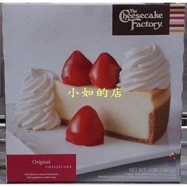 ~小如的店~好市多 ^~THE CHEESECAKE FACTORY 9吋原味起司蛋糕^(