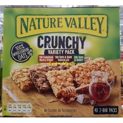 ~小如的店~COSTCO好市多 ^~Nature Valley 天然谷纖穀派 蜂蜜燕麥棒^