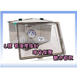 LULU ~Standard 新達壓克力溼度指針 溼度計防潮箱 L號 防潮盒 乾燥箱 送乾