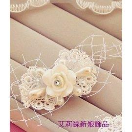 ~艾莉絲新娘飾品 零售∼新娘祕書 禮服婚紗婚攝外拍飾品 華麗網紗陶瓷花新娘頭飾髮插 可 ~