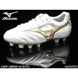 e潮流 MIZUNO 美津濃 大童款紅白金 足球鞋 MRL Club Jr. MD 126