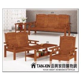 添興 網^~^~^~ M703~1 波利特實木組椅^(全組^) 另售個別^~大台北區滿5千